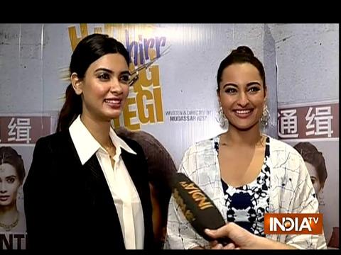 Happy Phirr Bhag Jayegi: Sonakshi Sinha, Diana Penty reveal interesting facts about the film