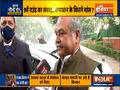 Govt welcomes the Supreme Court order regarding the farmers' agitation: Narendra Singh Tomar