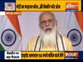 Haqikat Kya Hai | PM Modi announces centralized vaccine drive