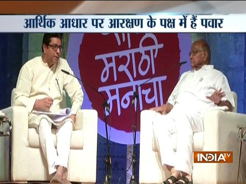Reservation system should be based on economic status: Sharad Pawar to Raj Thackeray