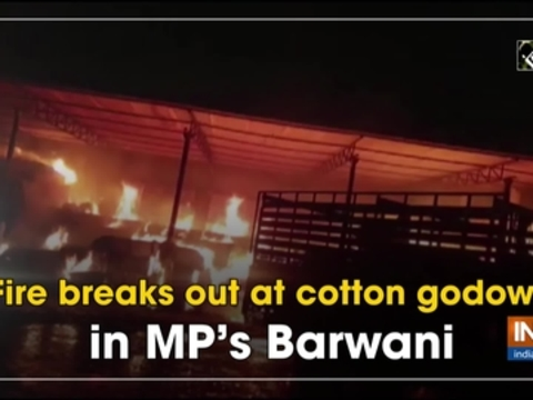 Fire breaks out at cotton godown in MP' Barwani