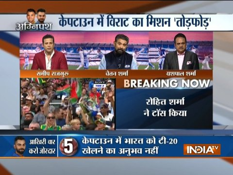 3rd T20I: Rohit Sharma replaces injured Virat Kohli, South Africa bowl