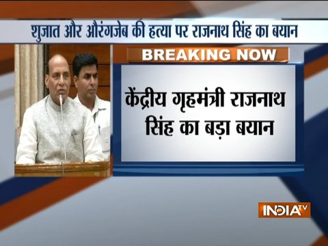 Terrorists killed even those who were fasting in the month of Ramzan, says Rajnath Singh