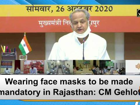 Wearing face masks to be made mandatory in Rajasthan: CM Gehlot