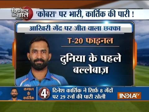 Dinesh Karthik last-ball heroics give India memorable win against Bangladesh in Nidahas Trophy final