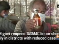 TN govt reopens TASMAC liquor shops only in districts with reduced caseload