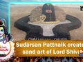 Maha Shivratri: Sudarsan Pattnaik creates sand art of Lord Shiva