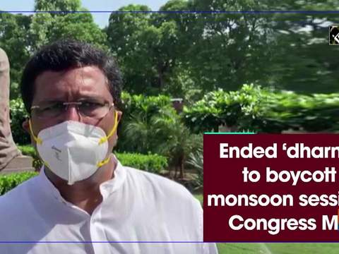 Ended 'dharna' to boycott monsoon session: Congress MP