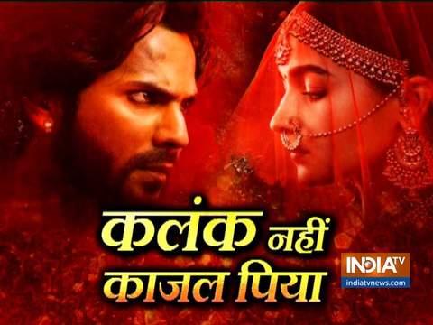 वरुण धवन और आलिया भट्ट ने जयपुर के राजमंदिर सिनेमा हॉल में किया 'कलंक' का प्रमोशन