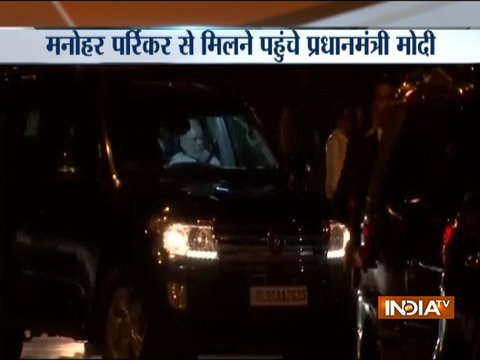 PM Modi visits Goa CM Manohar Parrikar at Mumbai's Lilavati Hospital