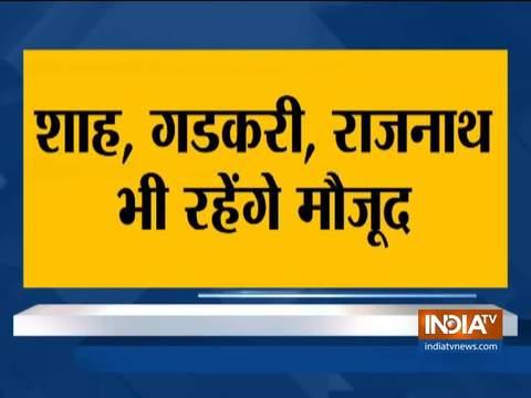 भाजपा संसदीय बोर्ड की बैठक आज