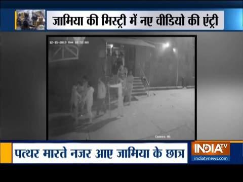 जामिया हिंसा: नई सीसीटीवी क्लिप में दिल्ली पुलिस पर पथराव करते दिख रहे प्रदर्शनकारी