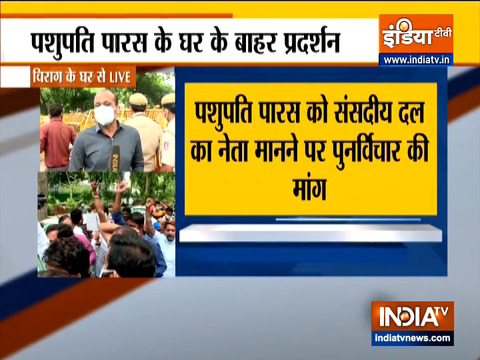 Supporters of Chirag Paswan holds protest outside of uncle Pashupati's residence
