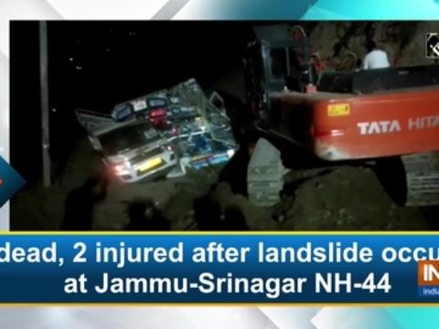 1 dead, 2 injured after landslide occurs at Jammu-Srinagar NH-44