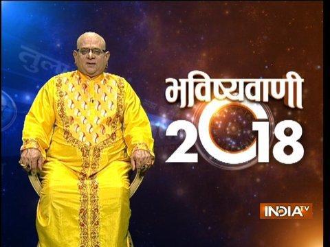 Bhavishyavani | 1st January, 2018 ( Full )