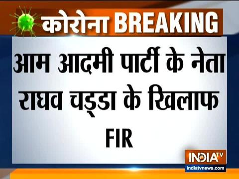 फर्जी खबरें फैलाने के आरोप में AAP विधायक राघव चड्ढा के खिलाफ FIR दर्ज