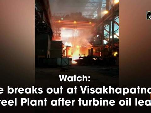 Watch: Fire breaks out at Visakhapatnam Steel Plant after turbine oil leak