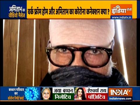 देखिये इंडिया टीवी का स्पेशल शो हकीकत क्या है | 12 जुलाई, 2020