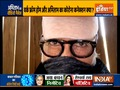 Watch India TV Special show Haqikat Kya Hai   July 12, 2020