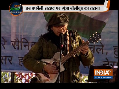 Happy New Year 2019: India TV organises Mohit Chauhan concert for jawans at Nathu La post in Sikkim