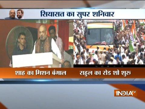 BJP president Amit Shah addresses rally in Kolkata