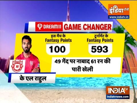 IPL 2020, मैच 31: क्रिस गेल, केएल राहुल की शानदार पारी से KXIP ने आरसीबी पर जीत दर्ज की
