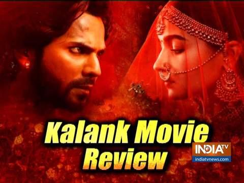 Kalank Movie Review: प्यार और इंतकाम के बीच फंसकर रह गई आलिया भट्ट- वरुण धवन स्टारर कलंक की पूरी कहानी