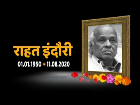 Urdu poet Rahat Indori dies at hospital in Indore