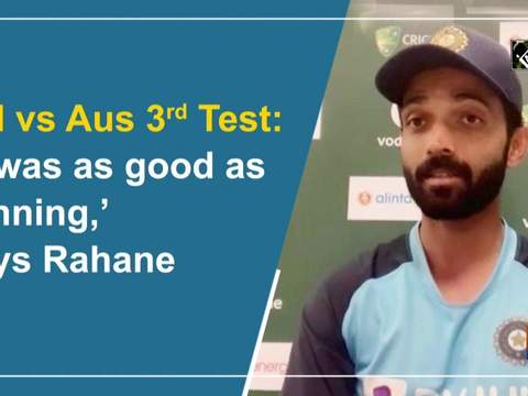 Ind vs Aus 3rd Test: 'It was as good as winning,' says Rahane