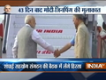 PM Narendra Modi leaves for SCO Summit in China