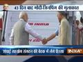 PM Narendra Modi leaves for SCO Summit in China