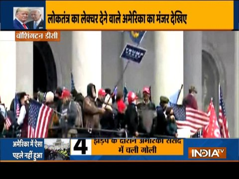 Kurushetra | Black Day for US Democracy as violent Trump supporters barge in Parliament
