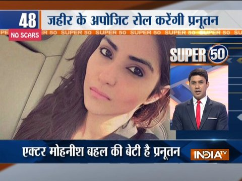 Super 50 : NonStop News | September 18, 2018