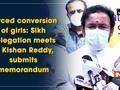 Forced conversion of girls: Sikh delegation meets G Kishan Reddy, submits memorandum