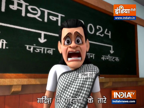 OMG: High level political drama in Punjab Congress