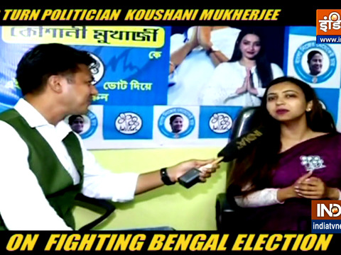Watch Actor turn Politician Koushani Mukherjee speaks about fighting Bengal Polls 2021