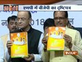 MP Polls: BJP releases manifesto, announces sops for farmers, youths