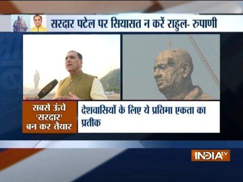 PM Modi to inaugurate Sardar Patel's statue on October 31, tells Gujarat CM Vijay Rupani