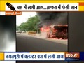 Running bus catches fire in Jagatpuri area of Delhi
