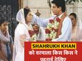 Varun Dhawan becomes Kajol's Raj from DDLJ