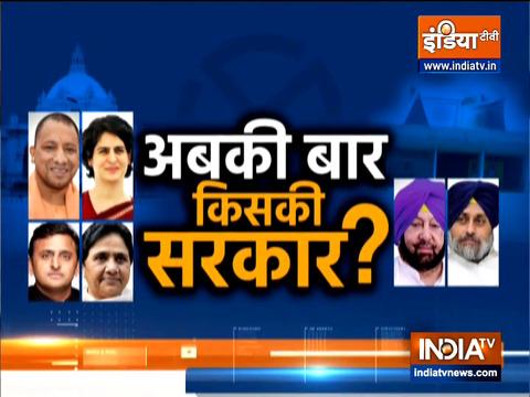 अबकी बार किसकी सरकार: चरणजीत सिंह चन्नी होंगे पंजाब के नए सीएम