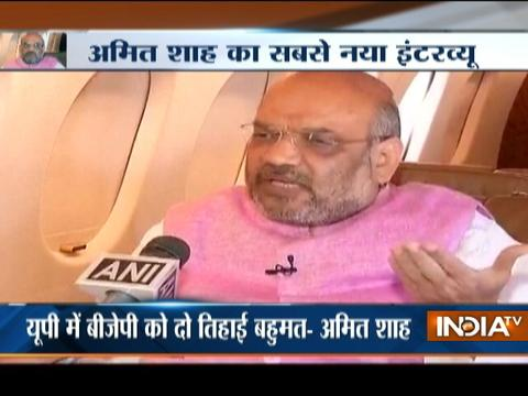 We are going to form government with 2/3rd majority, says Amit Shah