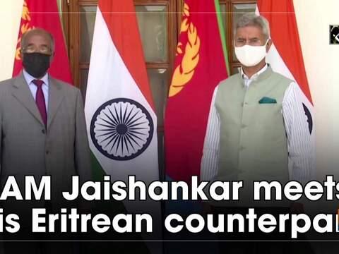 EAM Jaishankar meets his Eritrean counterpart