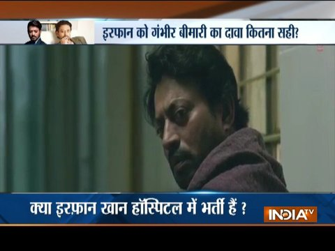 Aaj Ka Viral: Irrfan Khan battling a 'rare disease': All you need to know