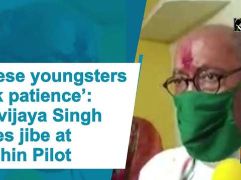 'These youngsters lack patience': Digvijaya Singh takes jibe at Sachin Pilot