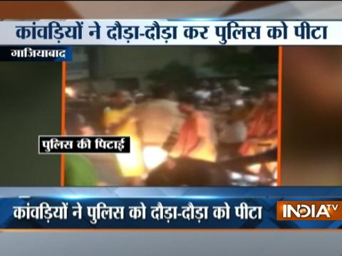 Kawadiyas chased and beats cop over minor issue in Ghaziabad