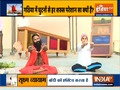 Yoga and Ayurvedic remedies for Arthritis by Swami Ramdev