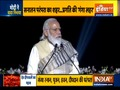 In Varanasi, PM Modi celebrates Dev Diwali, enjoys laser show
