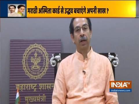 महाराष्ट्र के सीएम उद्धव ठाकरे ने कहा कि मेरी चुप्पी को मेरी कमजोरी के रूप में नहीं लिया जाना चाहिए