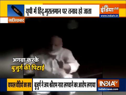 Ground Report | Elderly Muslim man beaten up, beard cut off in Ghaziabad